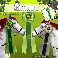 Sims 3 trophy, ribbon, accessory