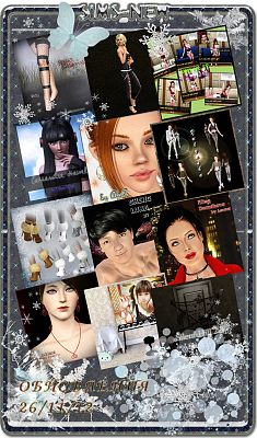 Sims 3 clothing, accessories, models, stickers, decor