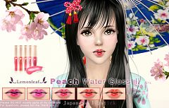 Sims 3 gheisa, lisptick, blush, accessories, bow