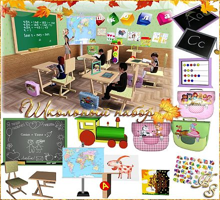 Sims 3 school, objects, decorative