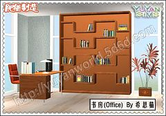 Sims 3 object, decor, decorative, office, paint, paintings