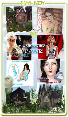 Sims 3 house, lot, residential, shoes, lipstick, poses