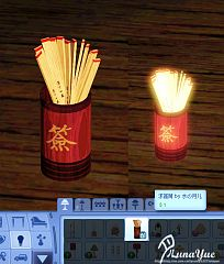 Sims 3 lamp, chinese, object
