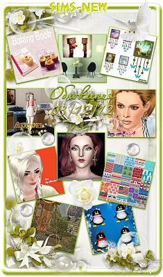 Sims 3 patterns, decor, objects, poses, sims 3, set