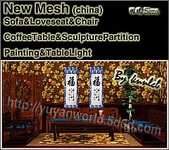 Sims 3 sofa, loveseat, chair, coffeetable, sculpture, partition, painting, table light