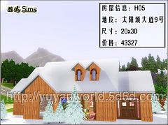 Sims 3 house, modern, home, architecture