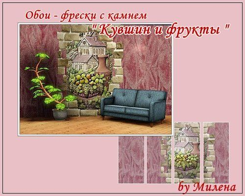 Sims 3 wall, decor