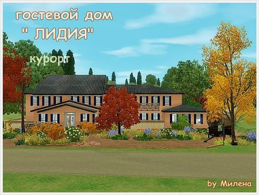 Sims 3 house, lot, resort