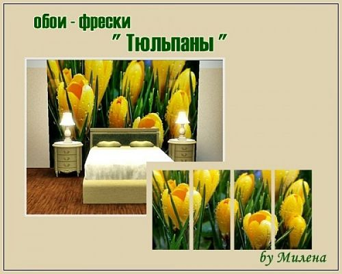 Sims 3 wall, wallpaper, tulips