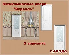 Sims 3 door, builds, set