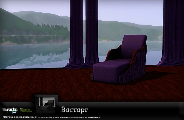 Sims 3 objects, furniture, chair, armchair